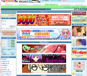 akibana.jpg