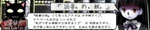 bn_book_aki.png