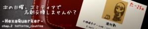bn_doujinmeishi.png