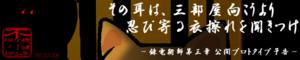 bn_hexa3_protoyokoku2.png