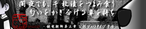 bn_hexa3_protoyokoku3.png