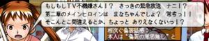 bn_kougi_ochi.png