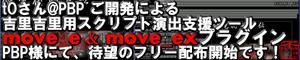 bn_move_e.png