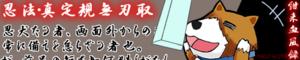 bn_sinjyougi.png
