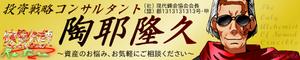 bn_sueya_meishi.png