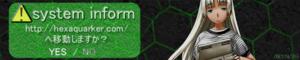 bn_system_inform.png