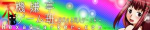 bn_tagline_rinne.png