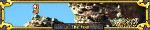 bn_torot_fool.png