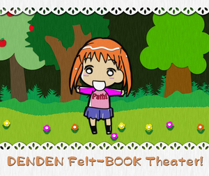 denden_feltbook_theater.jpg