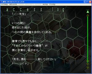 hexa3_proto_logs_ss.jpg
