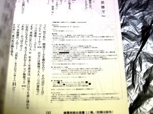 htm_nakami_photo.jpg