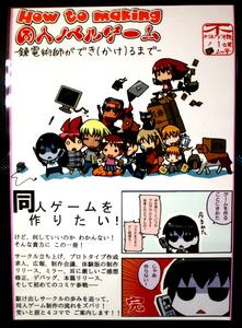 htm_poster.jpg