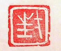 mokoku_fuu.jpg