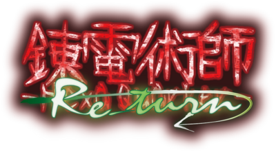 re_turn_logo_new2.png