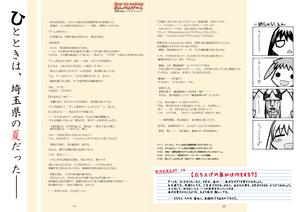 renshuu15_2c.png