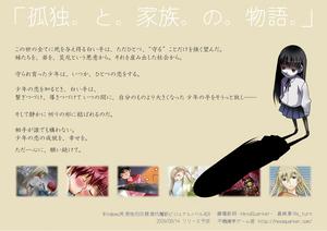 renshuu18.jpg