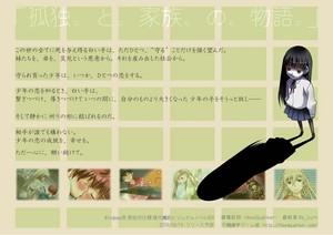 renshuu18_grid.jpg