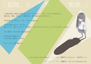 renshuu20b.png