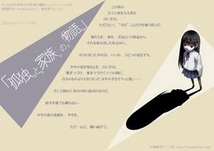 renshuu20c.png