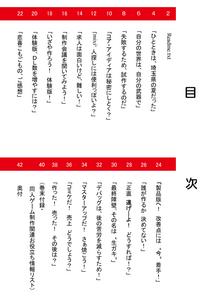 renshuu7.png