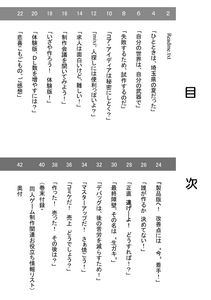 renshuu7b.png