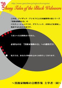 renshuu9c-01.png