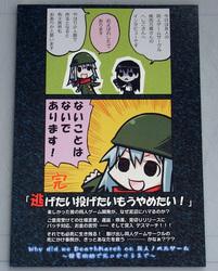 sinikake_h4_p.jpg