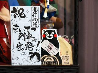 tauesan_nagi.jpg
